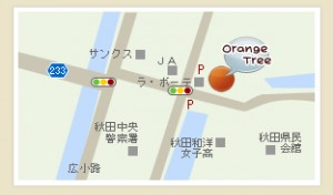 オレンジツリー