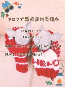 F7A1DF30-B2CD-4271-9F55-2C98153D6B47